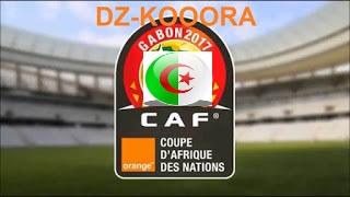 أسماء وصور لاعبي المنتخب الوطني الجزائري المشاركة في كأس أمم إفريقيا 2017 بالغابون