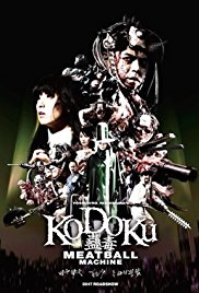 Watch Meatball Machine Kodoku Online Free 2018 Putlocker