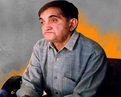 एक दिन का मेहमान - निर्मल वर्मा