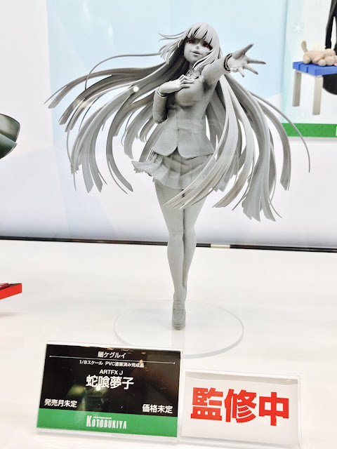 Kakegurui – Jabami Yumeko