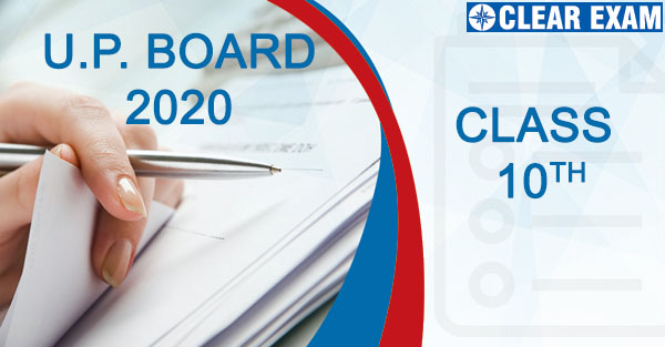 UP Board Class 10th Exam
