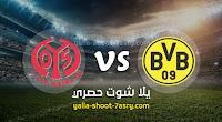 نتيجة مباراة بوروسيا دورتموند وماينز 05 اليوم الاربعاء بتاريخ 17-06-2020 الدوري الالماني