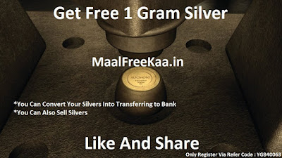 Free Silver Coin
