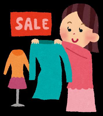日語詞彙:在日本買衣服會用到的詞彙 - 日文輕鬆學