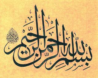 Contoh Kaligrafi Islam Bacaan Bismillah
