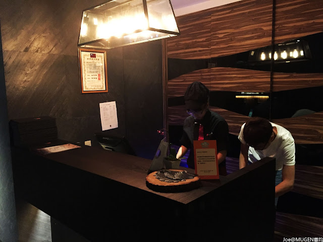IMG 7403 - 【熱血採訪】一中結合LoungeBar 的 MUGEN 姜均日式手創sushi Bar @空運海鮮@日式手做料理@平價定食