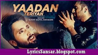 Yaadan Teriyan – Sunny Bajwa