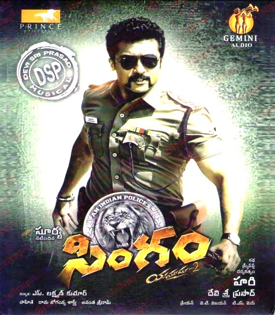 Singam 2 (2013) Songs Download | New Telugu Mp3 Songs Free ...
