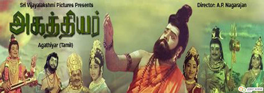 Agathiyar tamil movie free download.