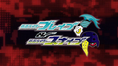 Kamen Rider Ex-Aid Another Ending: Kamen Rider Brave & Snipe