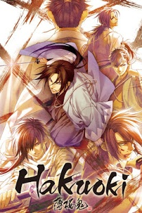 Download Game Android Gratis Hakuoki Premium Edition apk + obb