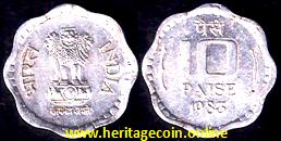 10 Paise Aluminium Coin 1983
