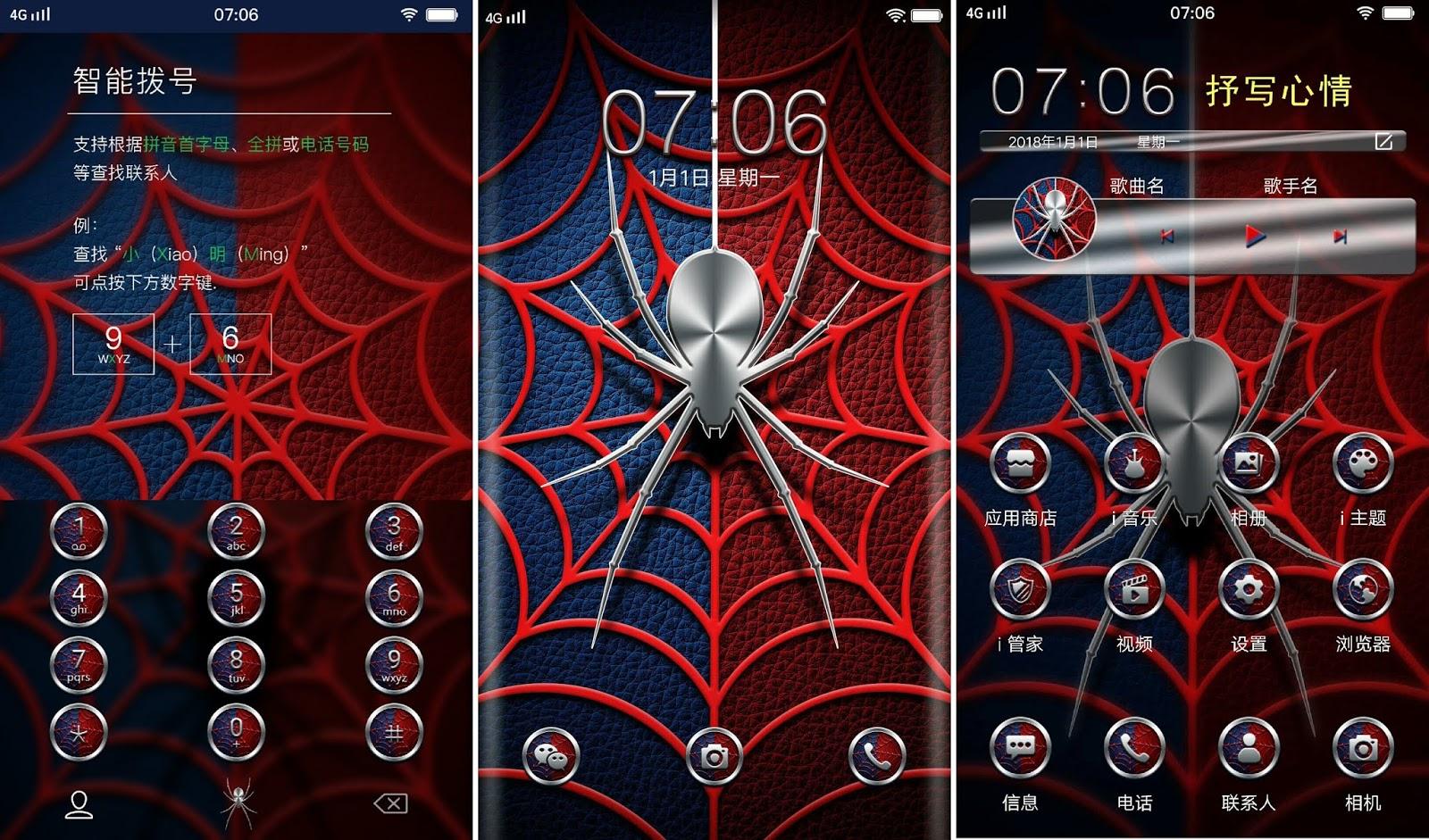 Spider Theme itz For Vivo | vivothemes com