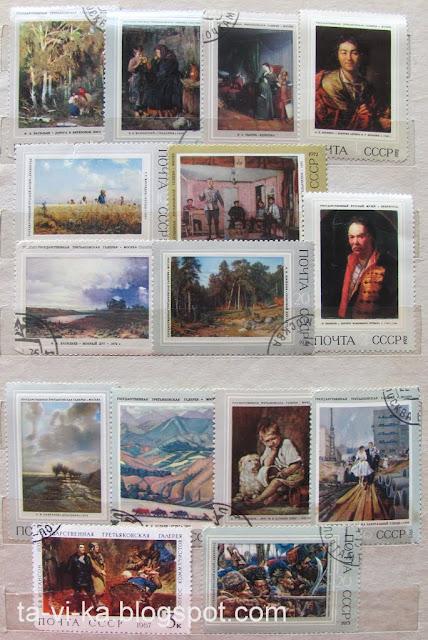 марки Третьяковская галерея