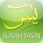 [Resim: Yasin-Logo-N%2B%25283%2529.jpg]