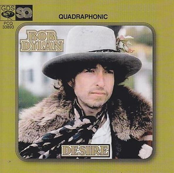 Reliquary Bob Dylan Abandoned Desire Sbd