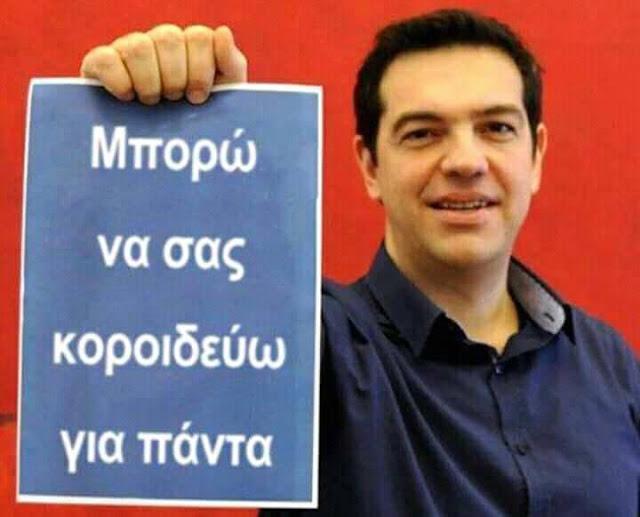 Τα μέτρα Μητσοτάκη εξήγγειλε ο Τσίπρας - Μείωση ΦΠΑ σε εστίαση και τρόφιμα, 13η σύνταξη
