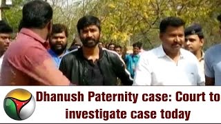 Dhanush Paternity case: Court to investigate case today