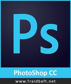 تحميل برنامج فوتوشوب سي سي مجاناً