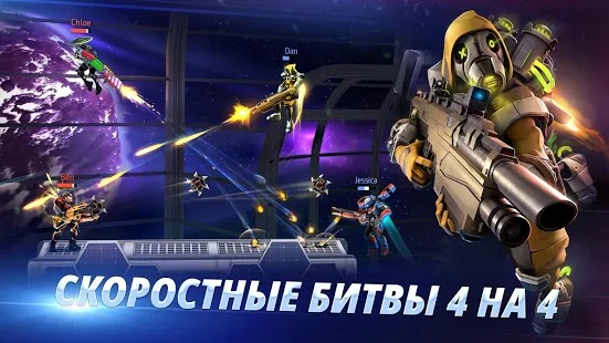 Armajet Apk Free on Android Game Download