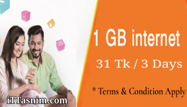 Bl 1 gb internet 31 tk | Banglalink internet offer 2019