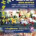 37º Tanabata Matsuri (Festival das Estrelas)