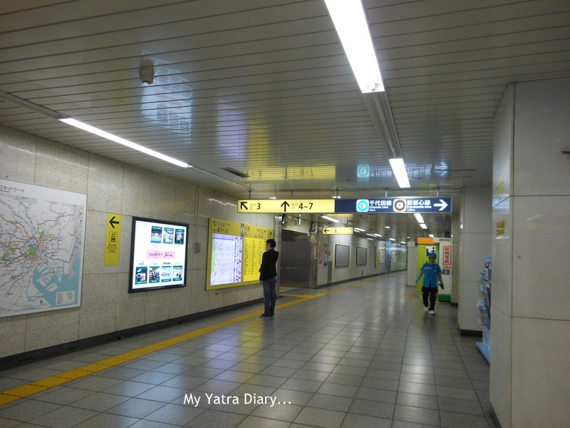 Walking inside the Tokyo Subway network, Japan