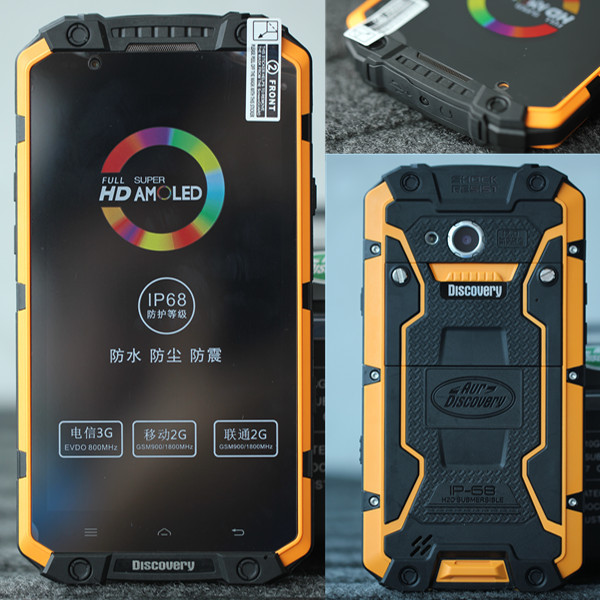 ABIE BAYIE PONSEL - SERANG BANTEN  SMARTPHONE OUTDOR Discovery V9 ... d07ed974fb