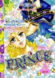 ขายการ์ตูนออนไลน์ Prince เล่ม 17
