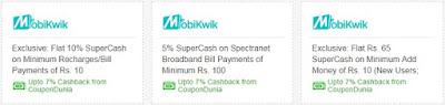 Mobikwik Recharge coupon codes