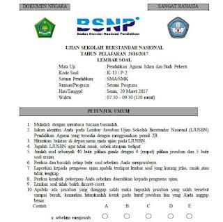 Latihan Soal USBN PAI SMA