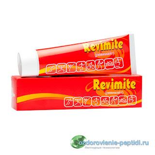 Ревимайт — витамины, минералы