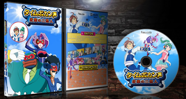 Time Bokan: Gyakushuu no San-Okunin | Cover DVD | MEGA |