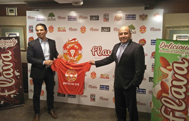 HBL #PSL 3 - Islamabad United Announces Haleeb Foods as Partners