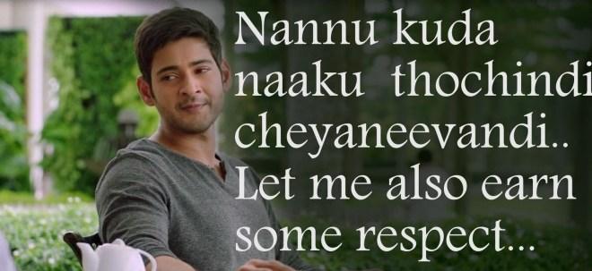 Srimanthudu Movie Dialogues Lyrics   Script   Mahesh Babu
