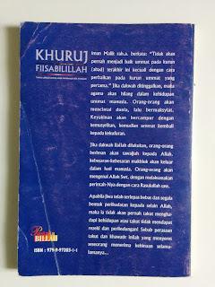 Khuruj Fi Sabilillah