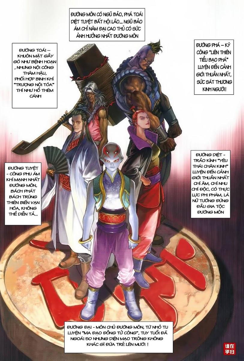 Ôn Thụy An Quần Hiệp Truyện chap 45 trang 2