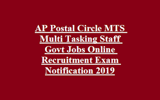 AP Postal Circle MTS Multi Tasking Staff Govt Jobs Online Recruitment Exam Notification 2019