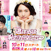 [Review] Nigeru wa Haji da ga Yaku ni Tatsu - We Married as Job