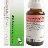 r77 होम्योपैथिक मेडिसिन