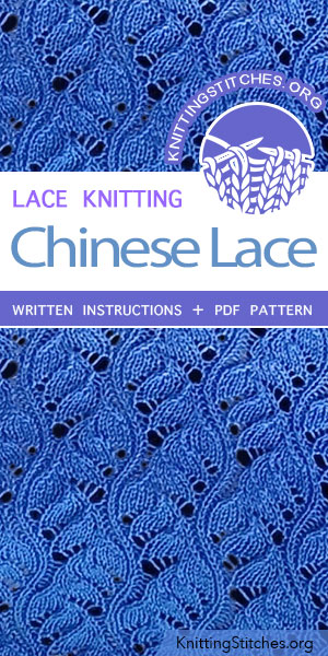Chinese Lace Stitch Pattern is found in the Eyelet and Lace Stitches category. FREE written instructions, PDF knitting pattern. #knittingstitches #knitting #laceknitting