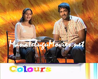 Manchu Vishnu in Colors with Swathi -old video