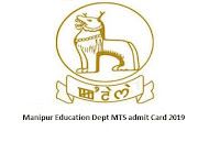 Manipur Education Dept MTS admit Card