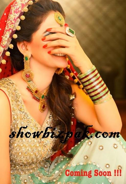 Saba Qamar Wedding Pictures Her Husband