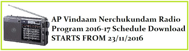 AP Vindaam Nerchukundam Radio Program 2016-17 Schedule Download