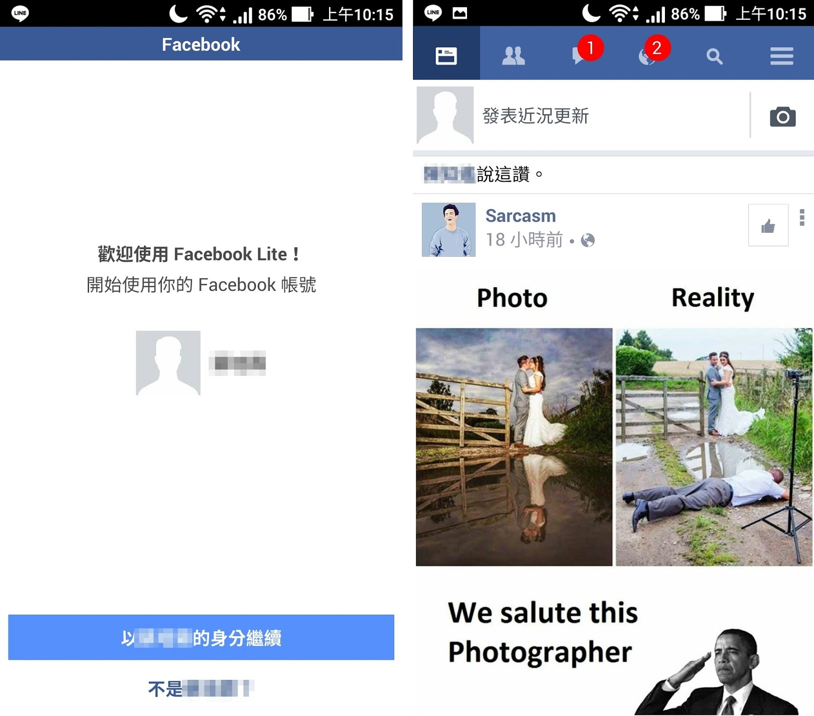 Screenshot 20170603 101542 - Facebook Lite - 官方推出的輕量版臉書App,超省流量及系統資源、把你用不到的功能給去掉!