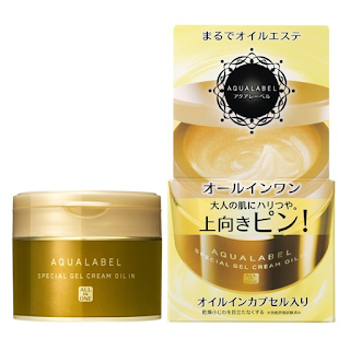 kem shiseido aqualabel vàng