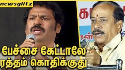 Director Gowthaman Speech Against H Raja