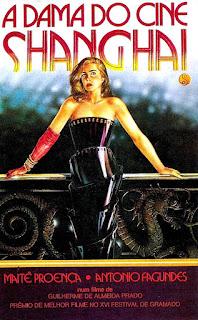 A Dama do Cine Shanghai, de Guilherme de Almeida Prado (1988)
