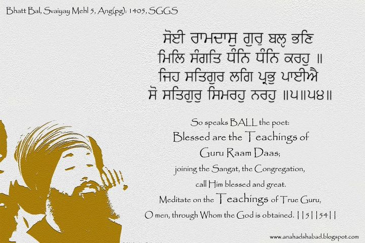 how to write invitation for sukhmani sahib path